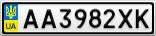 Номерной знак - AA3982XK