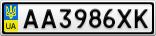 Номерной знак - AA3986XK