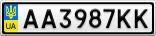 Номерной знак - AA3987KK