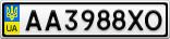 Номерной знак - AA3988XO