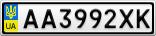 Номерной знак - AA3992XK
