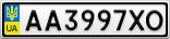 Номерной знак - AA3997XO