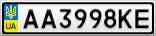 Номерной знак - AA3998KE