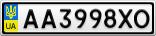 Номерной знак - AA3998XO