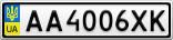 Номерной знак - AA4006XK