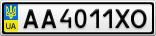 Номерной знак - AA4011XO