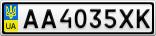 Номерной знак - AA4035XK