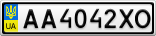 Номерной знак - AA4042XO