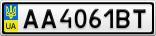 Номерной знак - AA4061BT