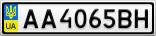 Номерной знак - AA4065BH