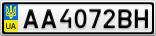 Номерной знак - AA4072BH