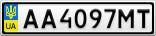 Номерной знак - AA4097MT