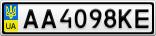 Номерной знак - AA4098KE