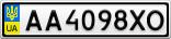 Номерной знак - AA4098XO