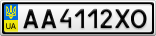 Номерной знак - AA4112XO