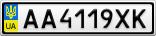 Номерной знак - AA4119XK