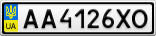Номерной знак - AA4126XO