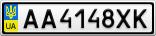 Номерной знак - AA4148XK