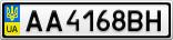 Номерной знак - AA4168BH