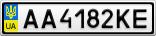 Номерной знак - AA4182KE