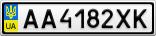 Номерной знак - AA4182XK