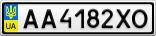 Номерной знак - AA4182XO