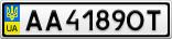 Номерной знак - AA4189OT