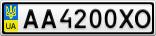 Номерной знак - AA4200XO