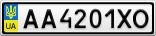 Номерной знак - AA4201XO