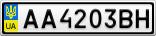 Номерной знак - AA4203BH