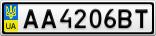 Номерной знак - AA4206BT