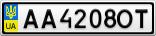 Номерной знак - AA4208OT