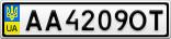 Номерной знак - AA4209OT