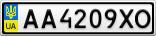 Номерной знак - AA4209XO
