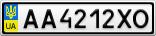 Номерной знак - AA4212XO
