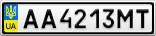 Номерной знак - AA4213MT