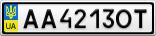 Номерной знак - AA4213OT