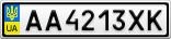 Номерной знак - AA4213XK