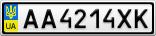 Номерной знак - AA4214XK