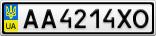 Номерной знак - AA4214XO