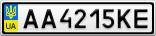 Номерной знак - AA4215KE