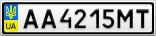 Номерной знак - AA4215MT