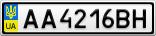 Номерной знак - AA4216BH