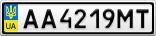 Номерной знак - AA4219MT