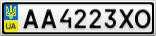 Номерной знак - AA4223XO