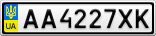 Номерной знак - AA4227XK