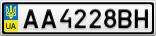 Номерной знак - AA4228BH