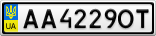 Номерной знак - AA4229OT