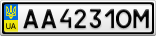 Номерной знак - AA4231OM