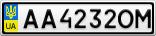 Номерной знак - AA4232OM
